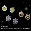 K10YG/WG Aurora and champagne and lavender cubic snow crystals 2-Way Pierce ▼