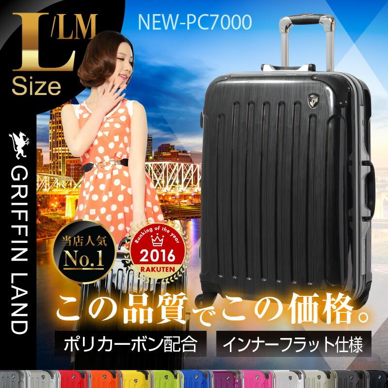 PC7000