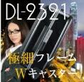 DL-2321