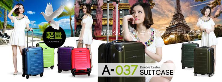 A-037(�ϡ��եߥ顼��W���㥹����)