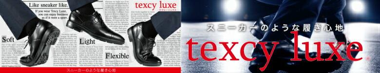 Sports Biz Style  texcy luxe