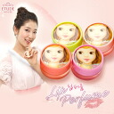 LIP PERFUME lip perfume Korean cosmetic / Korean cosmetic / Korea Koss /BB cream /bb