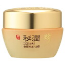 55 ml of Bi yun jin Gold Cream secret moisture funny (biYoon gin) 古眞純金 (gold) cream Korean cosmetic / Korean cosmetic / Korea Koss /BB cream /bb