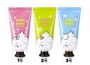 Mini bebe Hand Cream # 2 flesh lime mini-Bebe hand cream # 2 fresh lime Korea cosmetics and Korea cosmetics / Han Kos /BB cream /bb