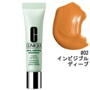 Refining solutions instant perfecter # 02: the invisible deep (makeup base) 15 ml