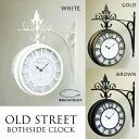 Old street ボスサイド clock (SPC)
