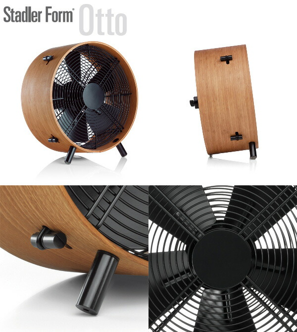Interior Flaner Shop  라쿠텐 일본: Stadler Form Otto (오토) 서 큘 레이 터 ...
