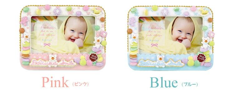 Baby Gift Myer : Interior flaner rakuten global market kishima