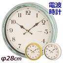 rimlex aerial retro ( Aerial Retro ) clock radio (NOA) fs3gm