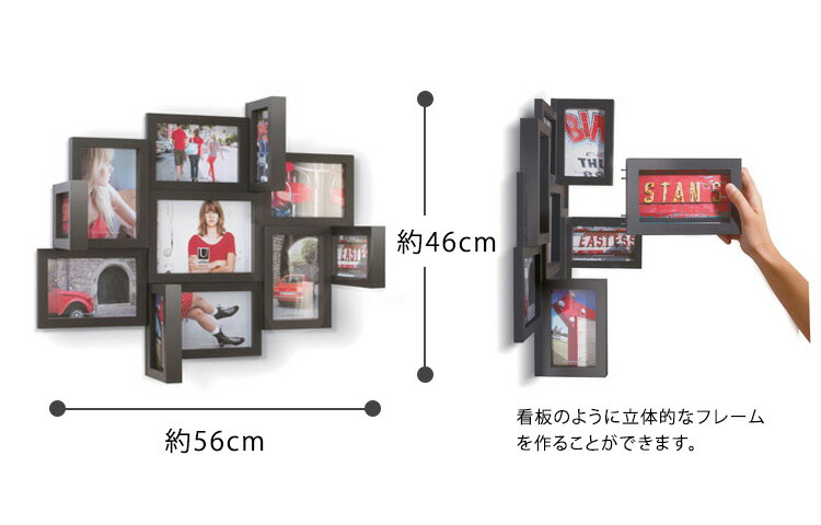 umbra ambra america usa photo frame perspective multi frame perspective multi frame photo photos wall hangings perspective multi frame frame