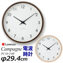 Lemnos Campagne PC 10-24 W ( campagne ) clock radio (LMNS) fs3gm
