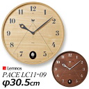 Lemnos pace LC11-09 (PACE) wall cuckoo clock (LMNS) fs3gm