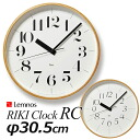 Lemnos リキクロック RC WR08 (RIKI CLOCK RC) clock radio (LMNS) fs3gm