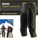 Skins SKINS A200 thermal VII: global fit compression inner compression inner