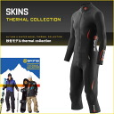 Skins SKINS A200 thermal winter for] global fit compression inner compression inner