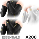 Skins A200 SKINS compression inner compression inner essential men's sleeve New! Yes