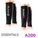 Skins A200 SKINS compression inner essential compression inner women's tights Womens New! Yes