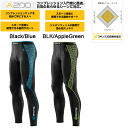 Skins SKINS A200 men's long tights new colors! Black and green compression inner compression inner