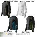 Long skins SKINS a200 men's sly - knob compression inner compression inner