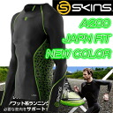 Long skins skins a200 men's sly - Club long sleeve compression inner compression inner