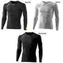 Skins A400 SKINS long sleeve compression inner