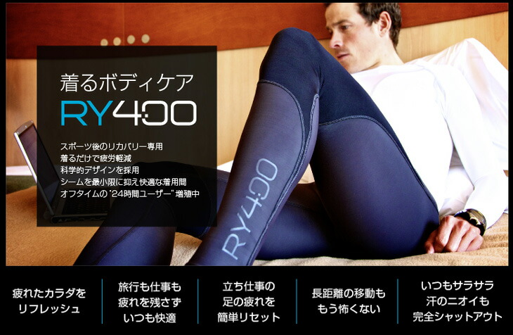 RY400
