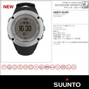 Suunto SUUNTO AMBIT2 アンビット 2 SILVER (Silver) ( assured genuine manufacturers 2 year guarantee / Japan Japanese instructions included )