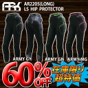 ARK 발 아 르 케 12-13 모델 LS HIP PROTECTOR 】 LONG UNISEX 스노우보드 보호 대