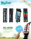 HOLD TUBE (tube hold) NEW mobile case at best! 「」