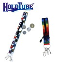 Perfect to HOLD TUBE (tube hold) HOLDTUBE tube holder coin case!