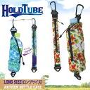 HOLD TUBE (tube hold) ANTHEM (anthem) bottle 500 ML size bottles-up to mobile