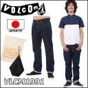 Volcom Volcom jeans men's Jeans denim pants JAPAN LIMITED Volcom 'not allowed'
