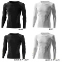 skins g400 (skins) long sleeve top