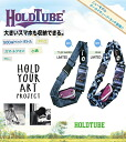 HOLD TUBE TOUCH2( hold tube touch 2)NEW! Big model LIMITED belt case impossibility for smartphone