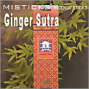 Misticks-20sticks_gs