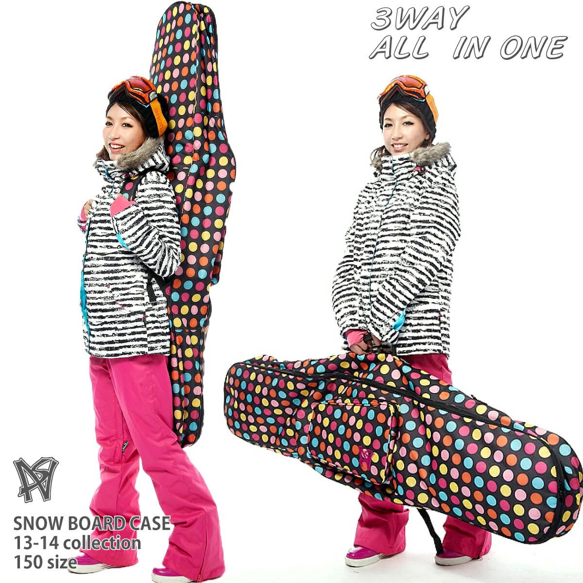 スノーボードケース ドット 3WAY
