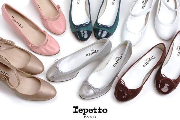 Repetto 【レペット】