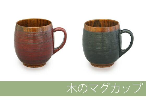 啤酒杯茶杯黑色锈