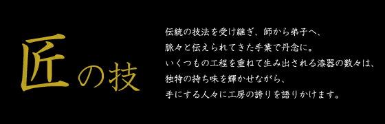 浅田孝の画像 p1_29