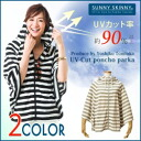 Sonny Skinner UV cut poncho Hoodie black / off-white L-LL/a9-150107up / ranking / @cosme / diet / shopping / inner / health / shapewear