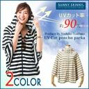 Sonny Skinner UV cut poncho Hoodie grey / off white L-LL/a9-150107up / cosme.net / diet / shopping / inner / health / shapewear