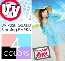 Browsing long parka /UV cut / ultraviolet rays measures / てろてろ / thin / food /fs3gm with immediate delivery ☆ UV rush guard UV cut waist string