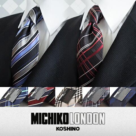 新作 MICHIKO LONDON