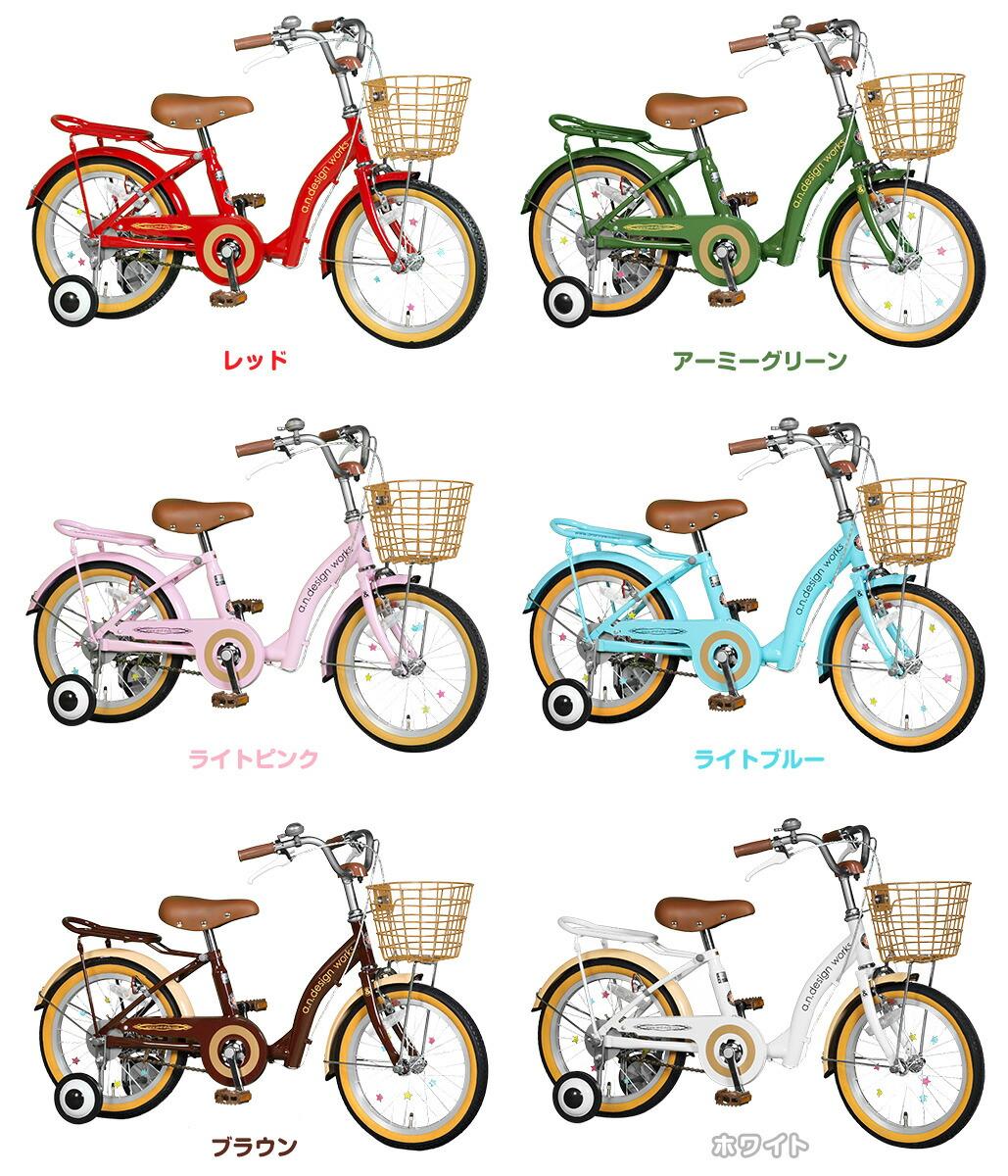 自転車の 自転車 おしゃれ : ... おしゃれ おすすめ かご 自転車