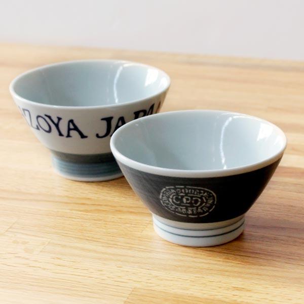くらわんか茶碗 ヤパンセ・CPD