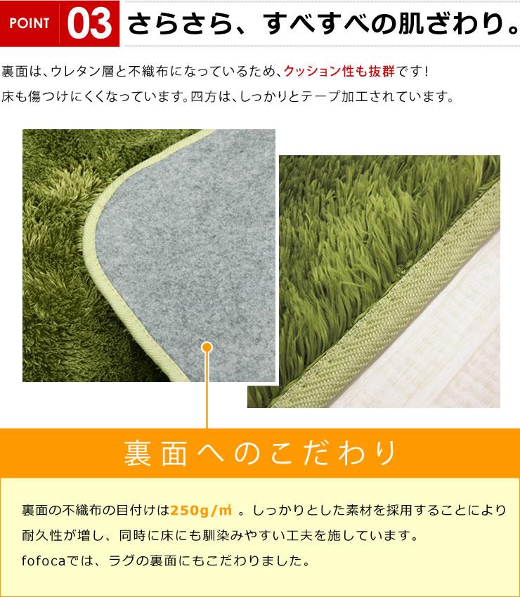 裏面は、ウレタン層と不織布になっているため、クッション性も抜群です!床も傷つけにくくなっています。四方は、しっかりとテープ加工されています。
