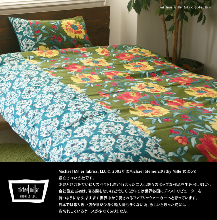 Michael Miller fabrics, LLC�ϡ�2003ǯ��Michael Steiner��Kathy Miller�ˤ�ä���Ω���줿��ҤǤ��� ��ǽ��ǽ�Ϥ�ߤ��˥ꥹ�ڥ��Ȥ��椫���ä���ͤϿ����Υݥåפʺ��ʤ����߽Ф��ޤ����������Ω����ϡ�����֤�ʤ��ۤ�˻��������ǯ�Ǥ������ƹ�˥ǥ����ȥ�ӥ塼�������Ĥ褦�ˤʤꡢ�ޤ��ޤ������椫�鰦�����ե��֥�å�������ؤȰ�äƤ��ޤ������ܤǤϼ�갷��Ź���ޤ����ʤ�͢���̤�¿���ʤ��١��ߤ����Ȼפä����ˤ����ڤ줷�Ƥ��륱���������ʤ�����ޤ���