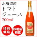홋카이도에서 생산 된 특별 재배 토마토 100%를 사용한 맛 있는 ☆ 토마토 주스 700ml