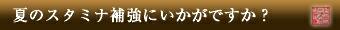 osusume-ob02.jpg