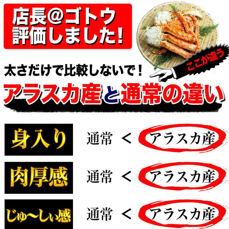 ct-arasuka_1.jpg